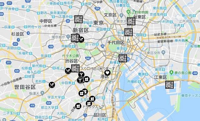 サケキングマップ2