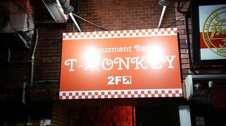 T-MONKEY看板