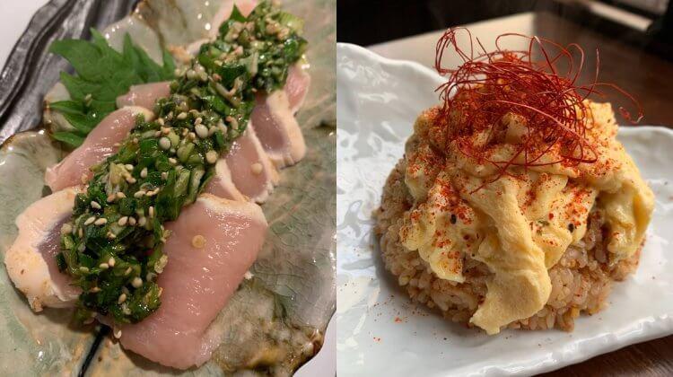 うろこ料理1