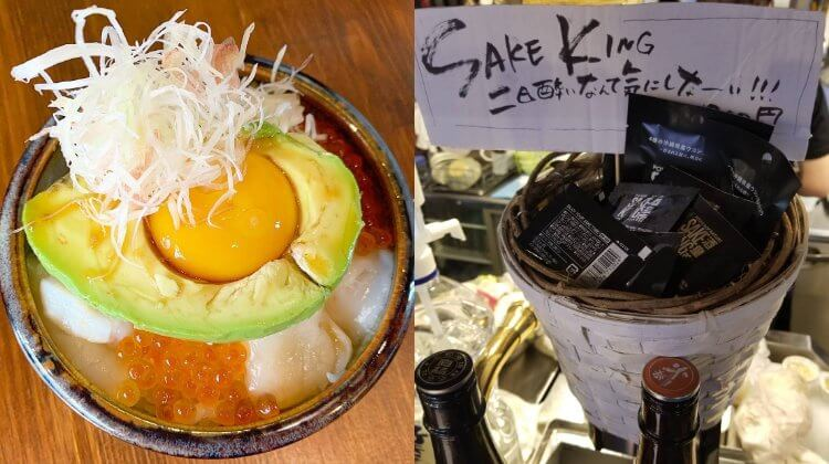 うろこ料理4