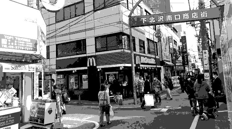 下北沢駅南口