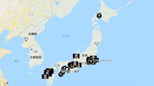 サケキングマップ